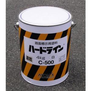 駐車場用ライン引き用道路ペイント ハードライン 白 4kg|anzen-signshop