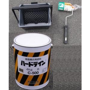 ペイントローラー+ローラーバケット+白道路ペイント4kgセット 駐車場ライン引き・塗装用|anzen-signshop