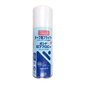 スプレープライマー(シーラ) 駐車場用路面ラインテープ接着養生剤 430ml 835-201|anzen-signshop