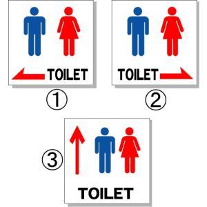 トイレ表示板 ピクトサイン トイレ150P5 誘導表示 150×150|anzen-signshop