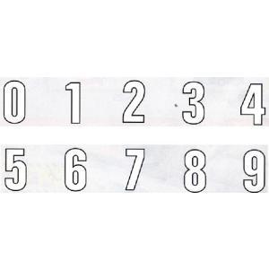 駐車場用路面番号表示粘着シート 駐車場用番号シート 反射番号シート 1文字(834-50-59) anzen-signshop