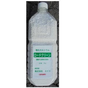 凍結防止剤 (塩化カルシウム) ロードクリーン 2kg ペットボトル入り
