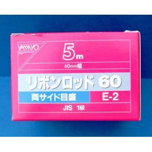 測量用 リボンテープ リボンロッド 5m 60mm幅 両サイド目盛遠近両用 E-2|anzen-signshop