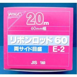 測量用 リボンテープ リボンロッド 20m 60mm幅 両サイド目盛遠近両用 E-2|anzen-signshop