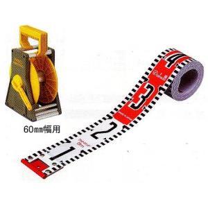 測量用 リボンテープ リボンロッド 20m専用ケース付 60mm幅 両サイド目盛遠近両用 E-2|anzen-signshop