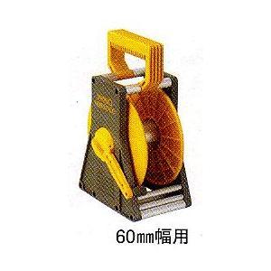 測量用 リボンテープ リボンテープ 60mm幅用ケース 3〜10m対応 |anzen-signshop