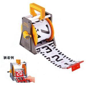 測量用 リボンテープ リボンロッド 20m 120mm幅 両サイド目盛 専用ケース付(送料無料 一部地域除く)|anzen-signshop