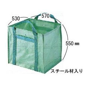 自立式グリーンバック  落ち葉・草・ゴミ回収用 小 140リットル|anzen-signshop