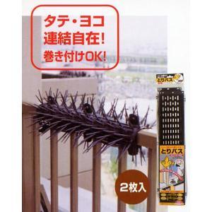 鳥のフン害・巣作り防止用 とりパス anzen-signshop