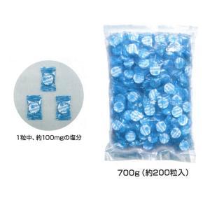 熱中症対策 ラムネ塩タブレット(レモン味) 700g(約200粒入り)1袋×5袋 CN3017-L