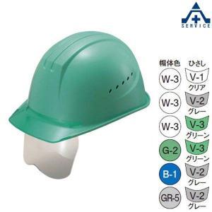 ヘルメット エアライト ST1610V-SH |anzenkiki
