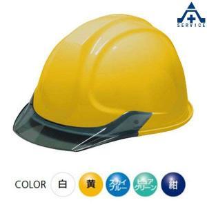 作業用 ヘルメット DICプラスチック SY-C型SYE-SYA式 ライナー付 anzenkiki