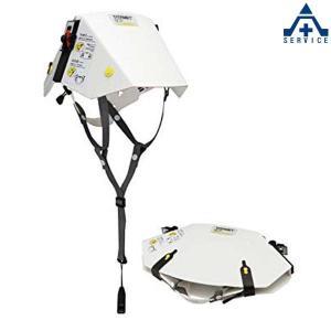 防災用ヘルメット タタメット BCP yellow (メーカー直送/代引き決済不可)|anzenkiki