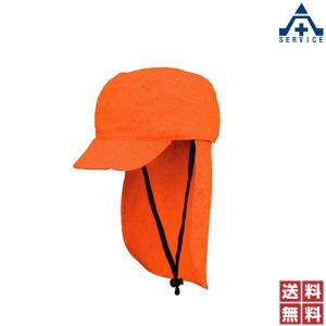 防災用キャップ イザノキャップ IZANO CAP 20個セット|anzenkiki
