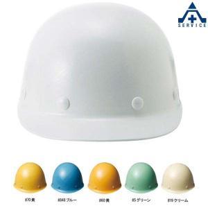作業用 ヘルメット 進和化学工業 FS-6型S-5N式R (メーカー直送/代引き決済不可)|anzenkiki