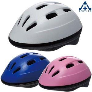 子供用 ヘルメット 進和化学工業 TW型 S〜LLサイズ 全3色 (メーカー直送/代引き決済不可)|anzenkiki