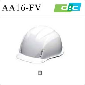 ヘルメット 涼神(リョウジン) AA16-FV型 ライナー付(ホワイト)|anzenkiki