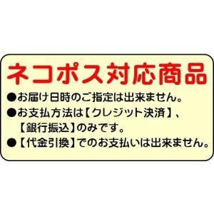 眼鏡用 作業灯 3M LEDクリップライト(2個入)(ネコポス対応/代引き不可)|anzenkiki|03