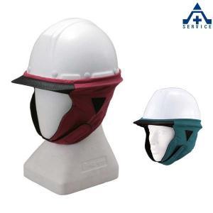 ヘルメット用防寒タレ 防寒の達人 タニザワ ST-1922|anzenkiki