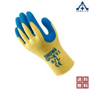 耐切創手袋 ショーワグローブ GP-KV1 10双セット|anzenkiki
