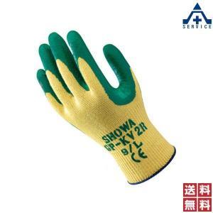 耐切創手袋 ショーワグローブ 耐切創手袋 GP-KV2R 10双セット|anzenkiki