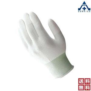 耐切創手袋 ショーワグローブ 耐切創手袋 No.530 ケミスターフィンガー 10双セット|anzenkiki