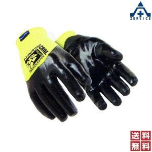 耐切創手袋 ヘックスアーマー シャープスマスターHV 7082 (メーカー直送/代引き決済不可)|anzenkiki