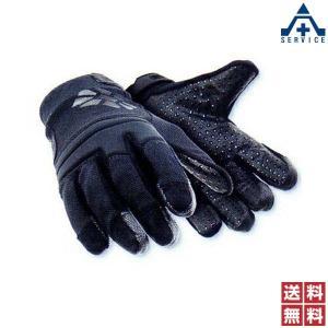 耐切創手袋 ヘックスアーマー ヘラクレスNSR 4041 (メーカー直送/代引き決済不可)|anzenkiki