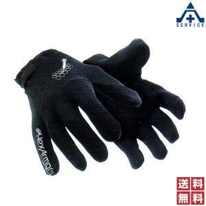 耐切創手袋 ヘックスアーマー PointGuard X 6044 (メーカー直送/代引き決済不可)|anzenkiki