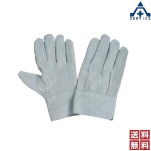 作業用手袋 ハイパーグリップス HG-750(スペクトラガード) 10双セット  |anzenkiki
