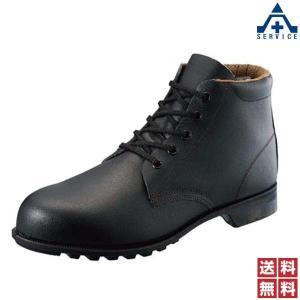 安全靴 シモン FD22 (23.5〜28.0cm) (メーカー直送/代引き決済不可)|anzenkiki