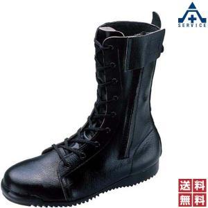 安全靴 シモン 3033都纏 (23.5〜28.0cm) (メーカー直送/代引き決済不可)|anzenkiki