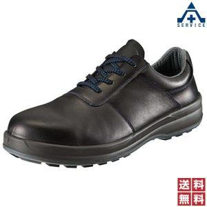 安全靴 シモン 8511黒 (29.0 30.0cm)(メーカー直送/代引き決済不可)|anzenkiki