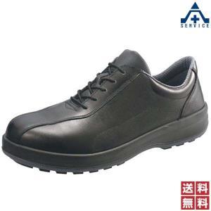 ファスナー付 安全靴 シモン 8512 C付 (23.5〜28.0cm) (メーカー直送/代引き決済不可)|anzenkiki