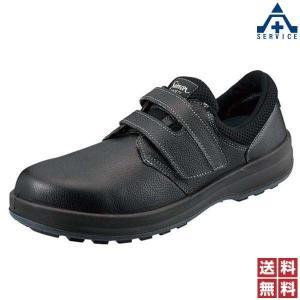 安全靴 シモン WS18 (23.5〜28.0cm)(メーカー直送/代引き決済不可)|anzenkiki