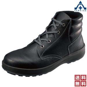 安全靴 シモン WS22 (23.5〜28.0cm) (メーカー直送/代引き決済不可)|anzenkiki
