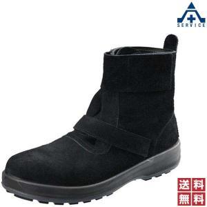 安全靴 シモン WS28 (23.5〜28.0cm)黒床 (メーカー直送/代引き決済不可)|anzenkiki