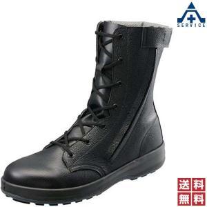ファスナー付 安全靴 シモン WS33HiFR (29.0 30.0cm) (メーカー直送/代引き決済不可)|anzenkiki