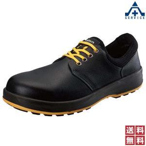 安全靴 静電靴 シモン WS11 (22.0〜28.0cm) (メーカー直送/代引き決済不可)|anzenkiki
