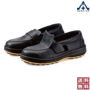 安全靴 シモン WS17ER (23.5〜28.0cm) (メーカー直送/代引き決済不可)|anzenkiki