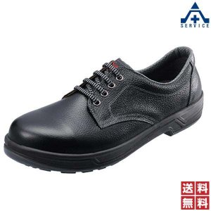 安全靴 シモンスター SS11(30.0cm) (メーカー直送/代引き決済不可)|anzenkiki