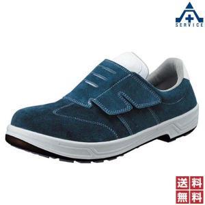 安全靴 シモンスター SS18BV (29.0cm)(メーカー直送/代引き決済不可)|anzenkiki