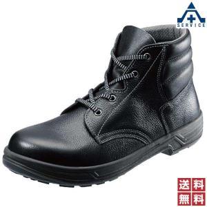安全靴 ハイカット シモンスター SS22 (30.0cm) (メーカー直送/代引き決済不可)|anzenkiki