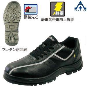 安全靴 安全スニーカー 弘進ゴム ファントム F-317 (22.5〜28.0cm 3E)|anzenkiki