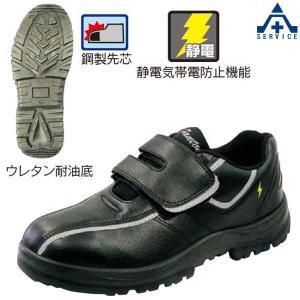 安全靴 マジックテープ 安全スニーカー 弘進ゴム ファントム F-318 (22.5〜28.0cm 3E)|anzenkiki