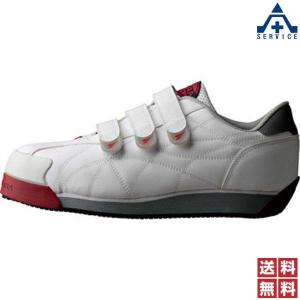 安全靴 ディアドラ アイビス IB-11 ホワイト|anzenkiki