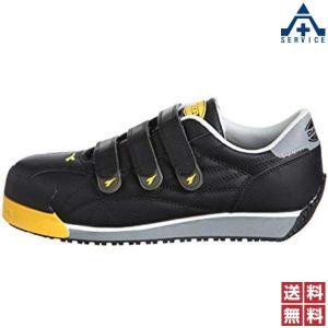 安全靴 ディアドラ アイビス IB-22 ブラック|anzenkiki