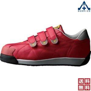 安全靴 ディアドラ アイビス IB-33 レッド|anzenkiki