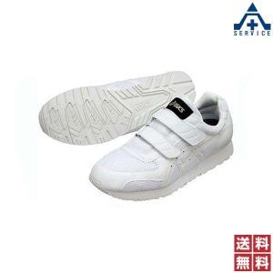 asics ウィンジョブ351 FIE351(ホワイト×ホワイト)|anzenkiki