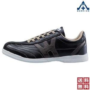 安全靴 WIDE WOLVES(ワイドウルブス) WW-102|anzenkiki